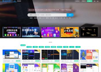 【全网首发】2021全新自动生成演示/整站源码程序/无后门/无加密