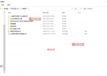 逸轩小微支付系统源码全开源版 支持二次开发 [更至v5.2]