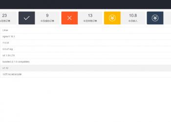 (全网首发)9月最新免签支付系统带APP监控系统全开源包更新