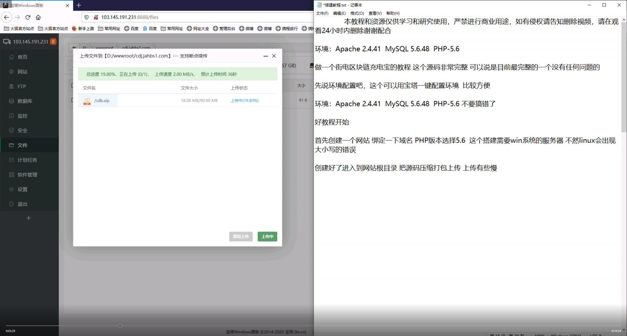 最新第二版共享充电宝街电衔电云矿机挖矿区块链项目网站源码(对接个人免签支付通道) PHP源码 第7张