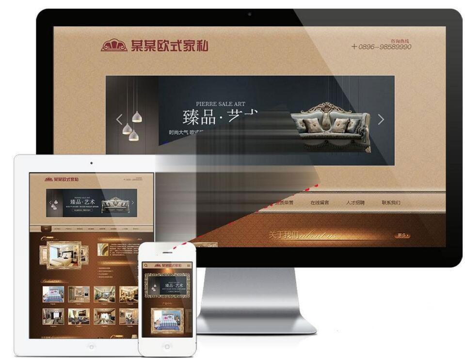 易优cms欧式古典家具家私公司网站模板源码 带手机端 CMS模板 第1张